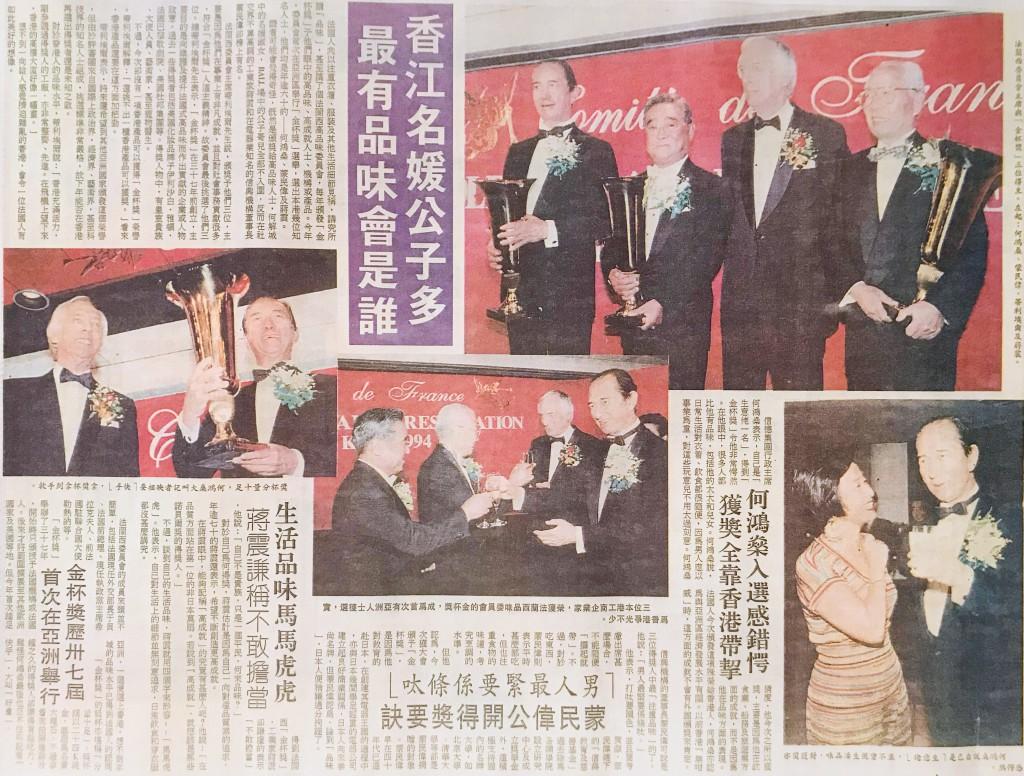 Dans les salons du célèbre Victoria Hôtel de Hong-Kong, en présence des Corps Diplomatiques, de Membres de l'Assemblée Nationale et de la Cour Suprême, remise de la Coupe d'Or Internationale du Comité de France au titre du tourisme et des relations d'amitié internationales.